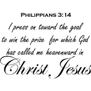 Philippians 314 Bible Verse Vinyl Wall Decal