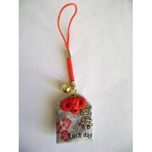 Japanese Gray Red Good Luck Charm Toys & Games