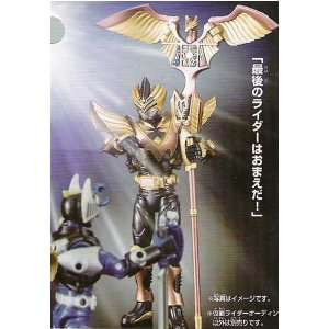 Rider Odin Gd 82 Souuchaku Henshin Series Action Figure Toys & Games